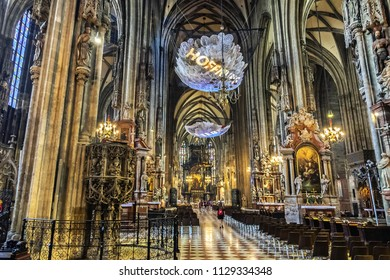 VIENNA, AUSTRIA - MAY 7, 2016: Interior of St. Stephen's Cathedral (Stephansdom, consecrated in 1147) - symbol of Vienna. Cathedral is mother church of Roman Catholic Archdiocese of Vienna.