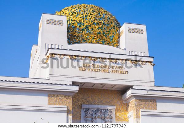 Vienna, Austria - November 4, 2015: Golden dome of Vienna Secession building, it was built in 1897 by Joseph Maria Olbrich.