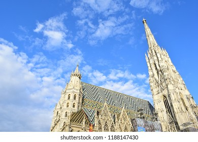 VIENNA, AUSTRIA - SEPTEMBER 25, 2018: Historical St. Stephen's Cathedral (Stephansdom) in Vienna. A romanesque/gothic-style Roman Catholic church, built during the Middle Ages.