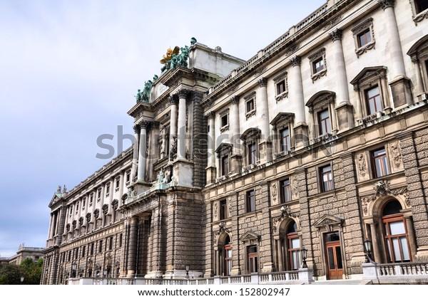 vienna-stock-photo-landmarks-hofburg-600