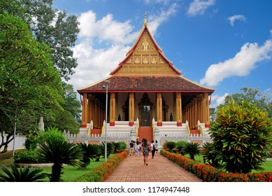 Vientiane, Laos - 14 August 2018 ; Haw Phra Kaew, also written as Ho Prakeo, Hor Pha Keo and other similar spellings, is a former temple in Vientiane, Laos