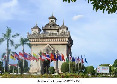 Vientiane, LAOS - Jul 10, Patuxay Monument at Vientiane, Laos on Sept 3 , 2016. ASEAN Summits 2016, Laos