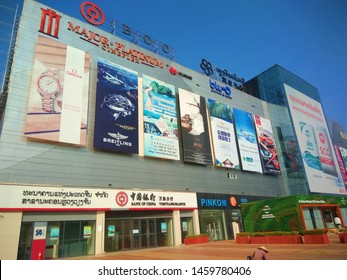 Vientiane, Laos - March 4, 2018: Vientiane Center, The large shopping mall in Vientiane city