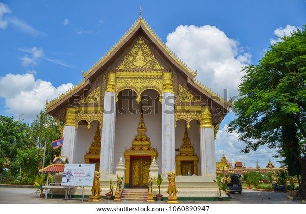 Vientiane Laos Symbol of Lao is This center That Luang