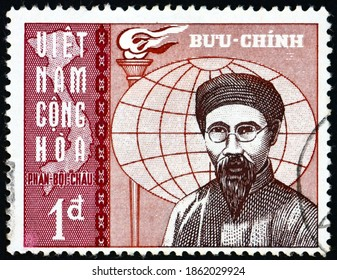 VIETNAM - CIRCA 1967: a stamp printed in Vietnam shows Phan Boi Chau (1867-1940), patriot, theorist, poet and writer, was a pioneer of Vietnamese 20th century nationalism, circa 1967