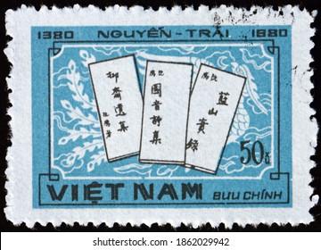 VIETNAM - CIRCA 1980: a stamp printed in Vietnam shows three books by Nguyen Trai, national hero, circa 1980