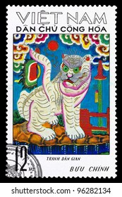 VIETNAM - CIRCA 1981: A stamp printed in VIETNAM shows Panthera tigris, series , circa 1981