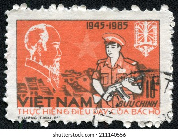 VIETNAM - CIRCA 1985: A stamp printed in Vietnam commemorating the 50th anniversary of the People's Police, circa 1985