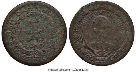Vietnam Vietnamese Rebel Communist State coin 2 two dong 1946, star divides value in words within circular wreath, bust of Ho Chi Minh 3/4 facing, corrosion,