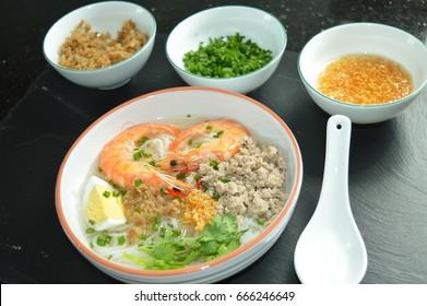 """Vietnamese food """" Hu Tieu Nam Vang"""""""