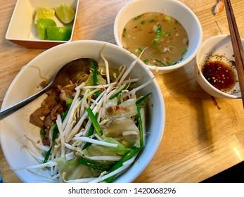 Vietnamese hu tieu chay vegetarian rice noodle