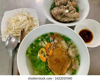 Vietnamese pork rice noodle soup hu tieu xuong