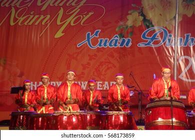 Vietnamese Tet Lunar New Year 2017 Performance at the April 2 Square, Nha Trang City, Vietnam (January 27, 2017)