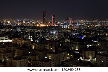 View Of Abdali Area In Amman At Night
