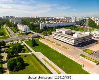 View from above on Central Avenue in Zelenograd in Russia