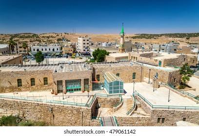 View of Al Karak city center from the castle - Jordan
