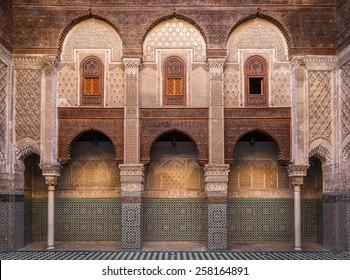 View of the Al-Attarine Madrasa in Fez, Morocco