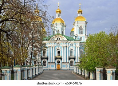 The view of the alley and St. Nicholas naval Cathedral of the Epiphany in spring on a Sunny day in St. Petersburg.
