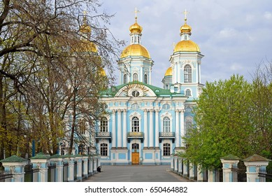 The view of the alley and St. Nicholas naval Cathedral in the spring in Saint-Petersburg.