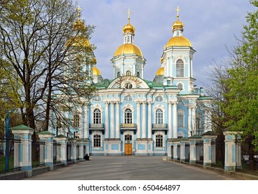 The view of the alley and St. Nicholas naval Cathedral of the Epiphany in the spring in Saint-Petersburg.