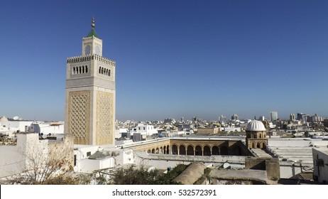 Zaytuna Mosque Images Stock Photos Vectors Shutterstock