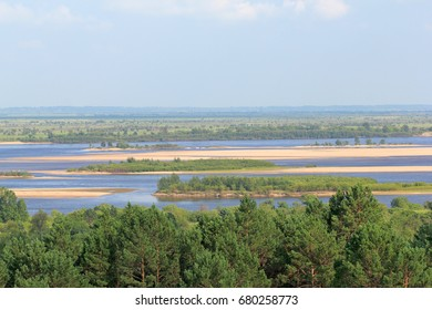 View of the Amur-Zeya plain from a height. Amur oblast, Russia.