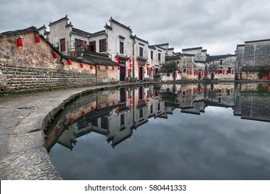 View of ancient Hongcun village in Anhui province - China