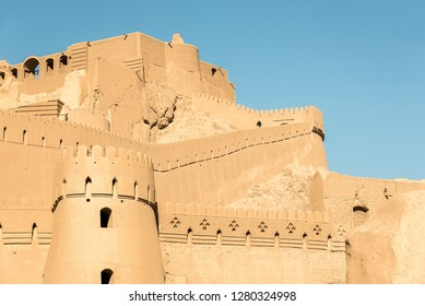 View of Arg-e Bam - Bam Citadel, near city of Kerman, rebuilt after earthquake, Iran