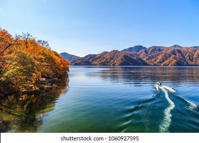 View around Chuzenji lake in autumn season, Nikko, Japan - Shutterstock ID 1060927595