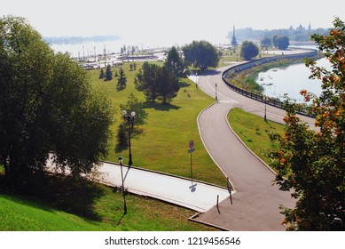 View of the Arrow, a city park situated on the place where the Volga and Kotorosl rivers connect. Historical city center of Yaroslav. Popular landmark.