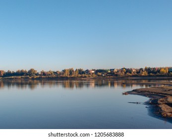 View of the autumnal bank of the Irtysh River in the Omsk Region. Russia