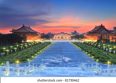 a view to Beautiful sunset over the National Taiwan Democracy Square from Chiang Kai-Shek Memorial Hall