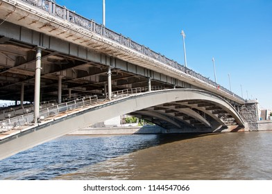 View of the Bolshoy Kamenny Bridge in Moscow downtown, Russia.