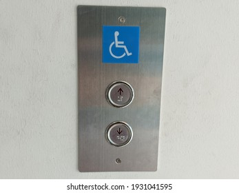 View of button lift for up and down also suitable for disabled person. Selective focus.