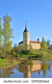View of the Castle Mariental or Bip the residence of emperor Paul I in Pavlovsk on the outskirts of St. Petersburg, Russia.