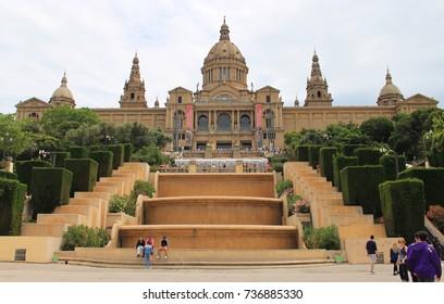 View for Catalonia Museum of Art in Montjuic, Barcelona - June 2017