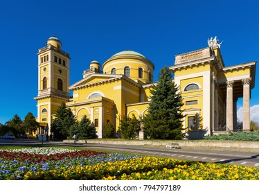 View of Cathedral Basilica of St. John Apostle in Eger, Hungary