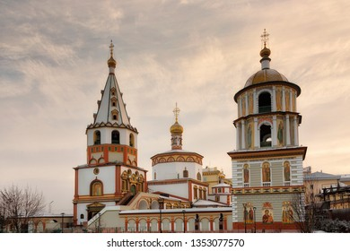 View of the Cathedral of the Epiphany,  Irkutsk, Russia