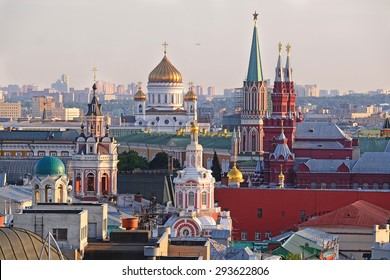 view of the center of Moscow, Russia
