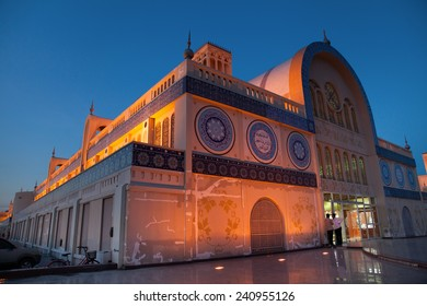 View to the central market (Blue Market - Blue Souk) of Sharjah, UAE