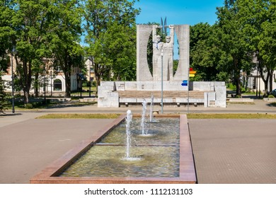 View of central square in Kohtla-Jarve. Estonia, Baltic Countries, Europe. Kohtla-Jarve is the fifth-largest city in Estonia