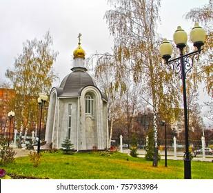 view of the chapel in Cheboksary, Chuvash Republic, Russia
