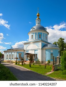 View of the Church of the Intercession of the Virgin on Posada in the city of Kolomna, 17th century, landmark