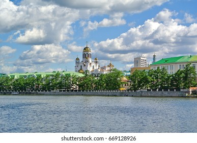 View of Church on Blood in Honour of All Saints the stands on the site of Ipatiev house where they were killed Czar Nicholas II and his family in 1918. Yekaterinburg, Ural, Russia