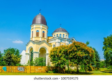 View of a church in Ruse, Bulgaria