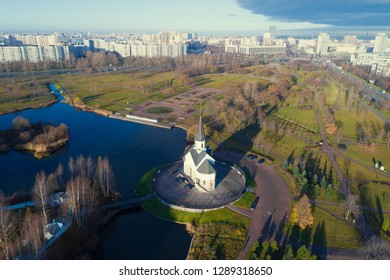 View of the Church of St. George  Victorious and Pulkovo Park on a November morning (aerial photography). Saint-Petersburg, Russia