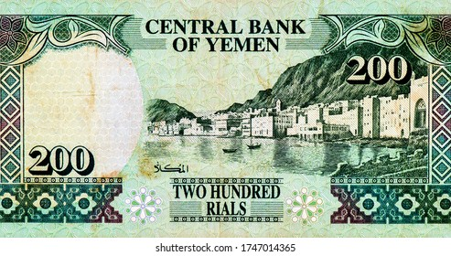 View of the city of Al Mukalla as seen from theIndian Ocean.Portrait from Yemen 200 Rials 1996 Banknotes. An Old paper banknote, vintage retro. Famous ancient Banknotes. Collection.