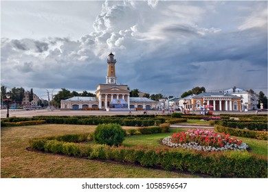 A view of the city of Kostroma. Russia.