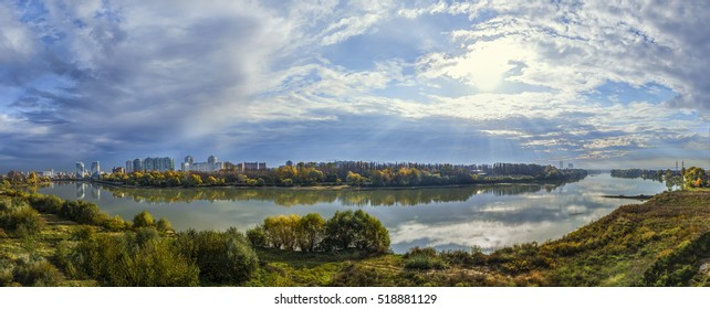The view of the city of Krasnodar . Of Adygea .