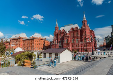 view of the city of Moscow and the Red Square